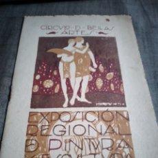 Libros antiguos: CATALOGO CIRCULO BELLAS ARTES MURCIA 1921. Lote 256096045