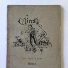 Libros antiguos: 1881. APUNTES DE LA SEGUNDA EXPOSICIÓN DEL CÍRCULO DE BELLAS ARTES. CON DIBUJOS ORIGINALES DE LOS.... Lote 269373238