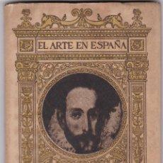 Libros antiguos: EL ARTE EN ESPAÑA: EL GRECO. Lote 277686858