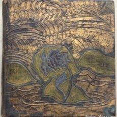 Libros antiguos: GUSTAVO DE MAEZTU POR ESTANISLAO MARÍA DE AGUIRRE. BIBLIOTECA COLOR 1922. NUMERADO.. Lote 169310508