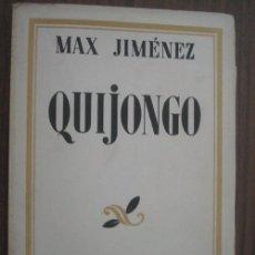 Libros antiguos: QUIJONGO. JIMÉNEZ, MAX. 1933. ESPASA-CALPE. Lote 19019888