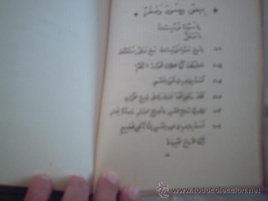Libros antiguos: BLANCS, NEGRES, GROCS DE JOAQUIM CASES CARBÓ(PRIMERA EDICIÓ, 1935)(CATALONIA) - Foto 2 - 19729945