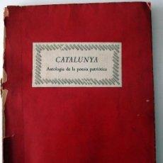 Libros antiguos: CATALUNYA ANTOLOGIA DE LA POESIA PATRIOTICA - PRIMERA EDICIÓ - 1934. Lote 26521844
