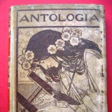 Libros antiguos: ANTOLOGÍA AMERICANA - POETAS AMERICANOS - MONTANER Y SIMÓN - AÑO 1897. Lote 22382640