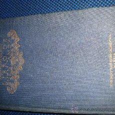 Libros antiguos: (182) LIBRO DE BUEN AMOR. Lote 29968223