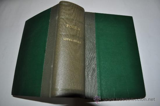 LOS HIJOS DE MADRID.GENTE DE TUFOS. MIGAJAS J.LÓPEZ SILVA RA10402 (Libros antiguos (hasta 1936), raros y curiosos - Literatura - Poesía)