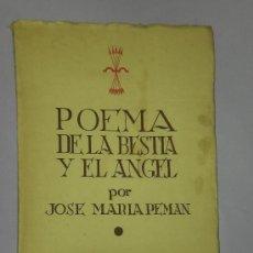 Libros antiguos: POEMA DE LA BESTIA Y EL ANGEL (1938). Lote 33269808