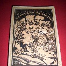 Libros antiguos: FERNÁNDEZ ARDAVÍN, LUIS - LA ETERNA INQUIETUD : VERSOS. Lote 33486843