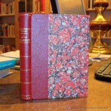 Libros antiguos: LA PAZ DEL SENDERO. EL SENDERO INNUMERABLE. RAMÓN PEREZ DE AYALA. Lote 34625961