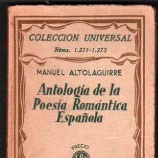 Libros antiguos: 1933 - ANTOLOGIA DE LA POESIA ROMANTICA ESPAÑOLA - MANUEL ALTOLAGUIRRE - 1ª EDICION. Lote 36014526