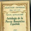 Libros antiguos: MANUEL ALTOLAGUIRRE : ANTOLOGÍA DE LA POESÍA ROMÁNTICA ESPAÑOLA (ESPASA CALPE, 1933). Lote 39647067