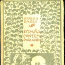 Libros antiguos: RUBÉN DARÍO : ESPAÑA CONTEMPORÁNEA (MUNDO LATINO, S/F). Lote 40509748