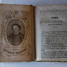Libros antiguos: POESIAS JOCOSAS Y SERIAS DEL CELEBRE DOCTOR VICENS GARCIA - RECTOR DE VALLFOGONA - AÑO 1845. Lote 40564273