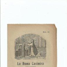 Libros antiguos: PLIEGO DE CORDEL. LA DAMA CASIMIRA. Lote 41910541