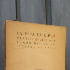 Libros antiguos: 1919.- PRIMERA EDICION ! LA PIPA DE KIF. VERSOS. RAMON MARIA DEL VALLE INCLAN. MUY BUEN ESTADO. Lote 45236739