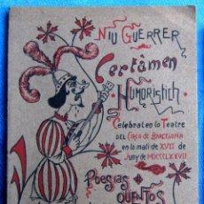 Livres anciens: NIU GUERRER CERTAMEN HUMORISTICH CELEBRAT EN LO TEATRE DEL CIRCO DE BARCELONA. POESIAS QUENTOS, 1877. Lote 48318845