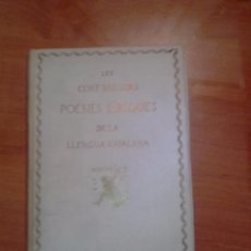 Libros antiguos: POESIES LIRIQUES. Lote 49379201