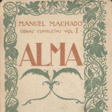 Libros antiguos: MANUEL MACHADO. ALMA. MADRID, 1922.. Lote 50332532