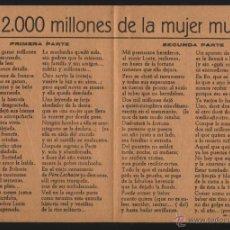 Libros antiguos: A-2441- ANTIGUO PLIEGO CORDEL CON 2 POESIAS. LOS 2.000 MILLONES DE LA MUJER MUERTA (ANONIMO). Lote 53674518
