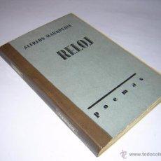 Libros antiguos: 1934 - ALFREDO MARQUERIE - RELOJ - PRIMERA EDICIÓN. Lote 53964769