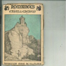 Livros antigos: ROMANCES CABALLERESCOS. AMANTINA COBOS DE VILLALOBOS. Lote 54531256