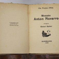 Libros antiguos: LP-130 - ELS POETES D'ARA. VV. AA. 21 EJEMP.(VER DESCRIP). 1923-1924.. Lote 49924196
