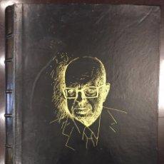 Libros antiguos: EL CORAZON LA SABE. HOMENAJE A DAMASO ALONSO. ANTOLOGIA 1986. Lote 55391547