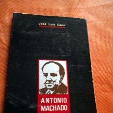 Libros antiguos: BIOGRAFÍA Y ANTOLOGÍA DE D. ANTONIO MACHADO. Lote 55937966