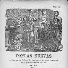 Libros antiguos: PLIEGO DE CORDEL COPLAS NUEVAS . Lote 56115506
