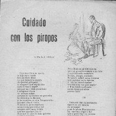 Libros antiguos: PLIEGO DE CORDEL CUIDADO CON LOS PIROPOS . Lote 101428891