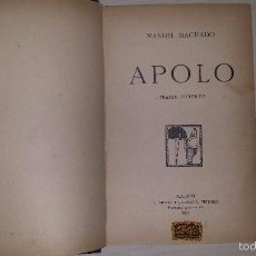 Libros antiguos: EL LIBRO DE LOS PAISAJES + APOLO. TEATRO PICTÓRICO (1917, 1911) LUGONES LEOPOLDO,. Lote 56192059