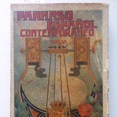Libros antiguos: PARNASO ESPAÑOL CONTEMPORANEO. 1914. JOSE BRISSA . MACHADO, J.R. JIMENEZ, UNAMUNO, VALLE INCLÁN. Lote 56961673