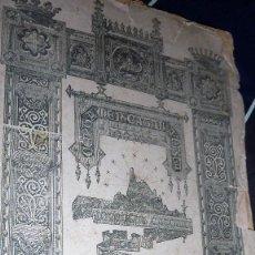 Libros antiguos: CERTAMEN CATALANISTA JUVENTUT CATOLICA DE BARCELONA . AÑO 1884 POESIA 155 PÁG PREMIOS. Lote 57257942