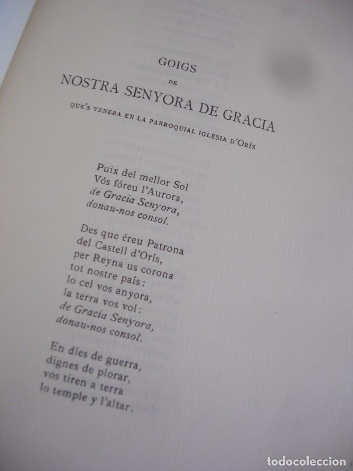 Libros antiguos: Jacinto verdaguer: la mellor corona - Foto 7 - 65771894