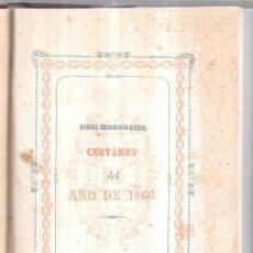 Livres anciens: CERTÁMEN POÉTICO. CONCURSO DE PREMIOS. ACADEMIA BIBLIOGRÁFICO-MARIANA. LERIDA. 1866. . Lote 70061833