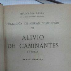 Libros antiguos: ALIVIO DE CAMINANTES. LEON. HERNANDO. 1926. Lote 70161806