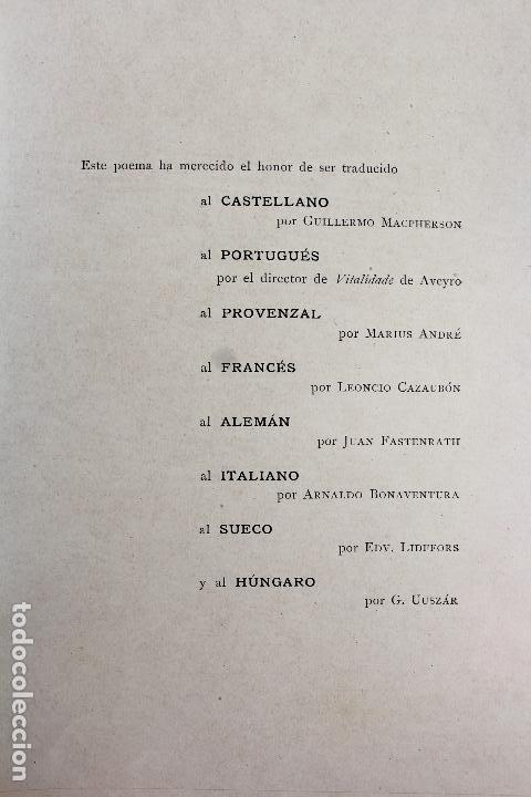 Libros antiguos: L-3666. LO ROMIATGE DE MON ANIMA /LA ROMERIA DE MI ALMA. VICTOR BALAGUER. ED. BILINGÜE. 1897 - Foto 7 - 71176221