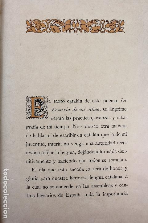 Libros antiguos: L-3666. LO ROMIATGE DE MON ANIMA /LA ROMERIA DE MI ALMA. VICTOR BALAGUER. ED. BILINGÜE. 1897 - Foto 8 - 71176221