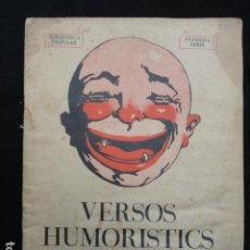 Libros antiguos: VERSOS HUMORISTICS CATALANS. 1ª SERIE.. Lote 71978831