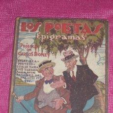 Libros antiguos: LOS POETAS Nº 59 VITAL AZA 1929 CON ILUSTRACIONES . Lote 83300840