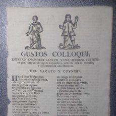 Libros antiguos: DIÁLOGO DE PREFERENCIAS ENTRE UN CRIADO ENAMORADO Y UNA COCINERA, SOBRE SU SEÑORA. BARCELONA C.1761.. Lote 85165252