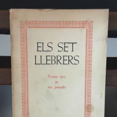 Libros antiguos: ELS SET LLEBRERS. EXEMPLAR 120. JAUME ROSQUELLAS I ALESSAN. EDITORIAL M. ARIMANY S. L. 1958.. Lote 91721810