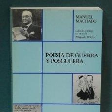 Livres anciens: POESÍA DE GUERRA Y POSGUERRA. MANUEL MACHADO. Lote 100291379