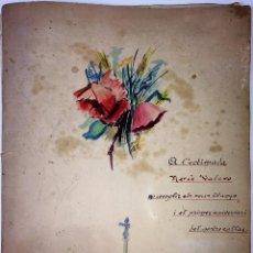 Libros antiguos: CONJUNTO DE 4 POEMAS ILUSTRADOS A LA ACUARELA. ILUSTRADOR ALBERT PLAZA. ESPAÑA. 1944.. Lote 101062787
