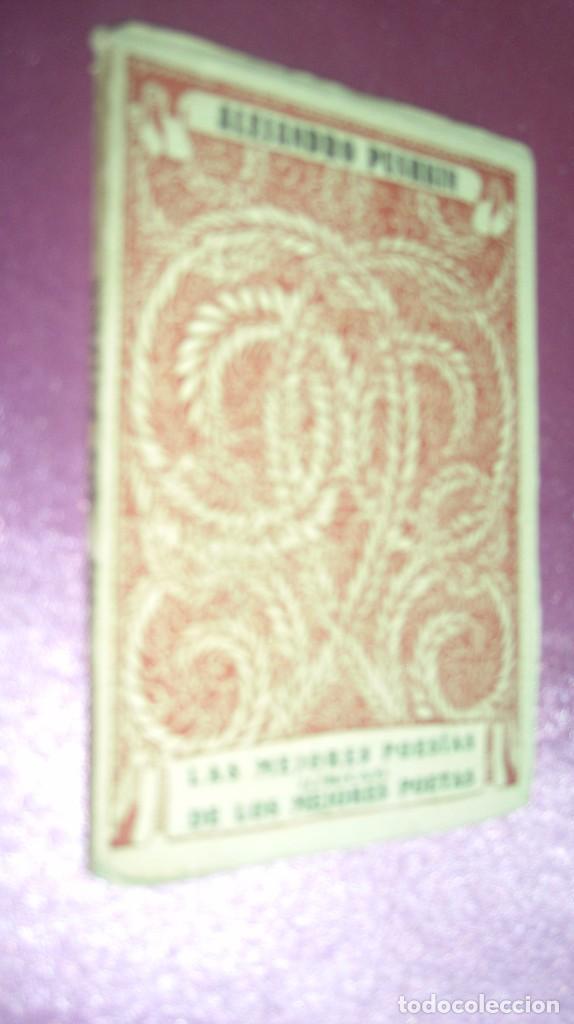 ALEJANDRO PUSHKIN. LAS MEJORES POESIAS LIRICAS DE LOS MEJORES POETAS ED . CERVANTES (Libros antiguos (hasta 1936), raros y curiosos - Literatura - Poesía)