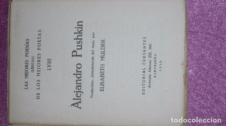 Libros antiguos: ALEJANDRO PUSHKIN. LAS MEJORES POESIAS LIRICAS DE LOS MEJORES POETAS ED . CERVANTES - Foto 2 - 101888879