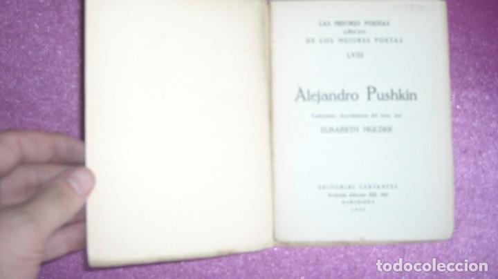 Libros antiguos: ALEJANDRO PUSHKIN. LAS MEJORES POESIAS LIRICAS DE LOS MEJORES POETAS ED . CERVANTES - Foto 4 - 101888879