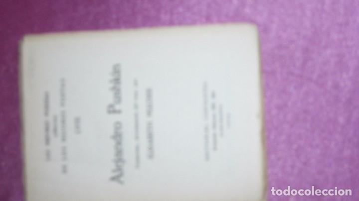 Libros antiguos: ALEJANDRO PUSHKIN. LAS MEJORES POESIAS LIRICAS DE LOS MEJORES POETAS ED . CERVANTES - Foto 5 - 101888879