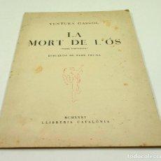 Libros antiguos: LA MORT DE L'ÓS, POEMA COREOGRÀFIC, 1935, VENTURA GASSOL, DIBUJOS DE PERE PRUNA. 20X28CM. Lote 102344315