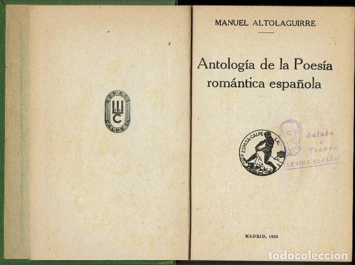 Libros antiguos: ANTOLOGÍA DE LA POESÍA ROMÁNTICA ESPAÑOLA, POR MANUEL ALTOLAGUIRRE. AÑO 1933. (15.1) - Foto 2 - 102490943